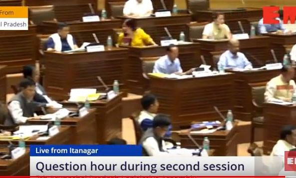 LIVE | Question Hour, 2nd Session of 7th Arunachal Assembly