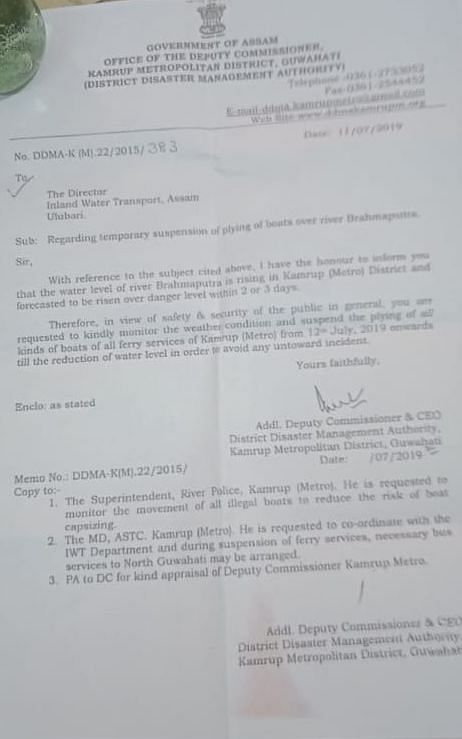 Order issued by Kamrup District Disaster Management Authority