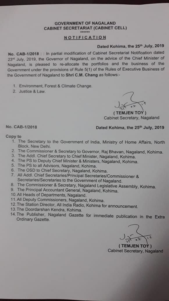 Copy of the notification issued by chief secretary Temjen Toy reallocating profiles to CM Chang