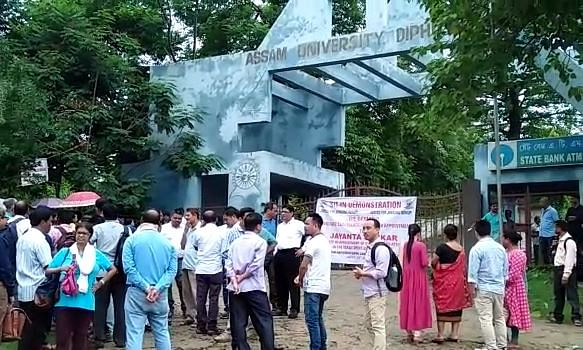 Assam University Diphu campus locked down over illegal appointment