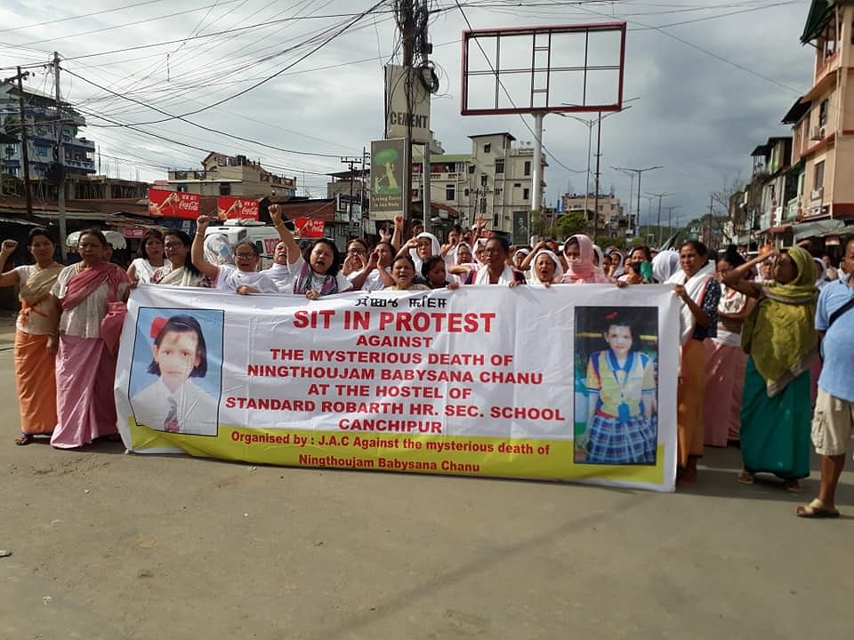 24-hr bandh in Manipur against mysterious death of school girl
