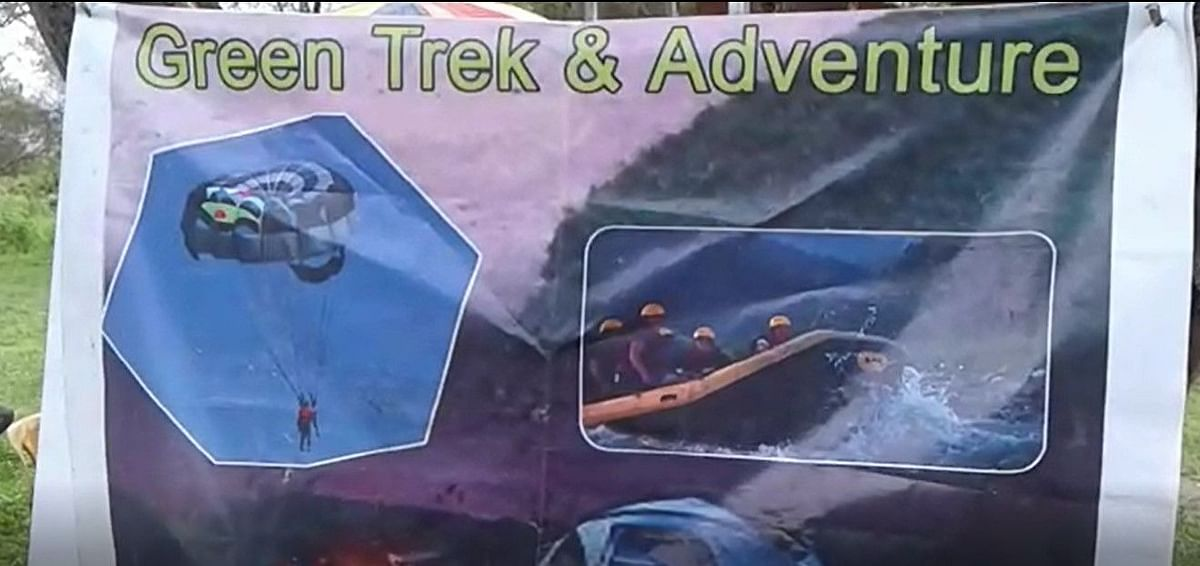 Green Trek & Adventure organises summer activities for tourists at Bogamati every year