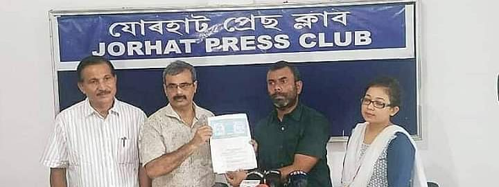 Mariani MLA Rupjyoti Kurmi (in black) at Jorhat Press Club in Jorhat, Assam