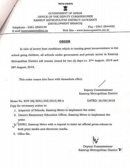 A copy of the earlier order issued by the deputy commissioner of Kamrup (Metro) on Monday