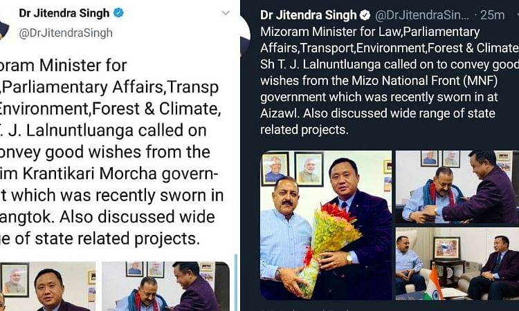 After faux pas, DoNER minister deletes tweet, re-posts with update