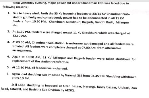 Copy of statement shared by APDCL Guwahati division with EastMojo