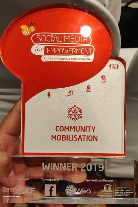 Assam Police was awarded with Social Media for Empowerment Award for community mobilisation initiative