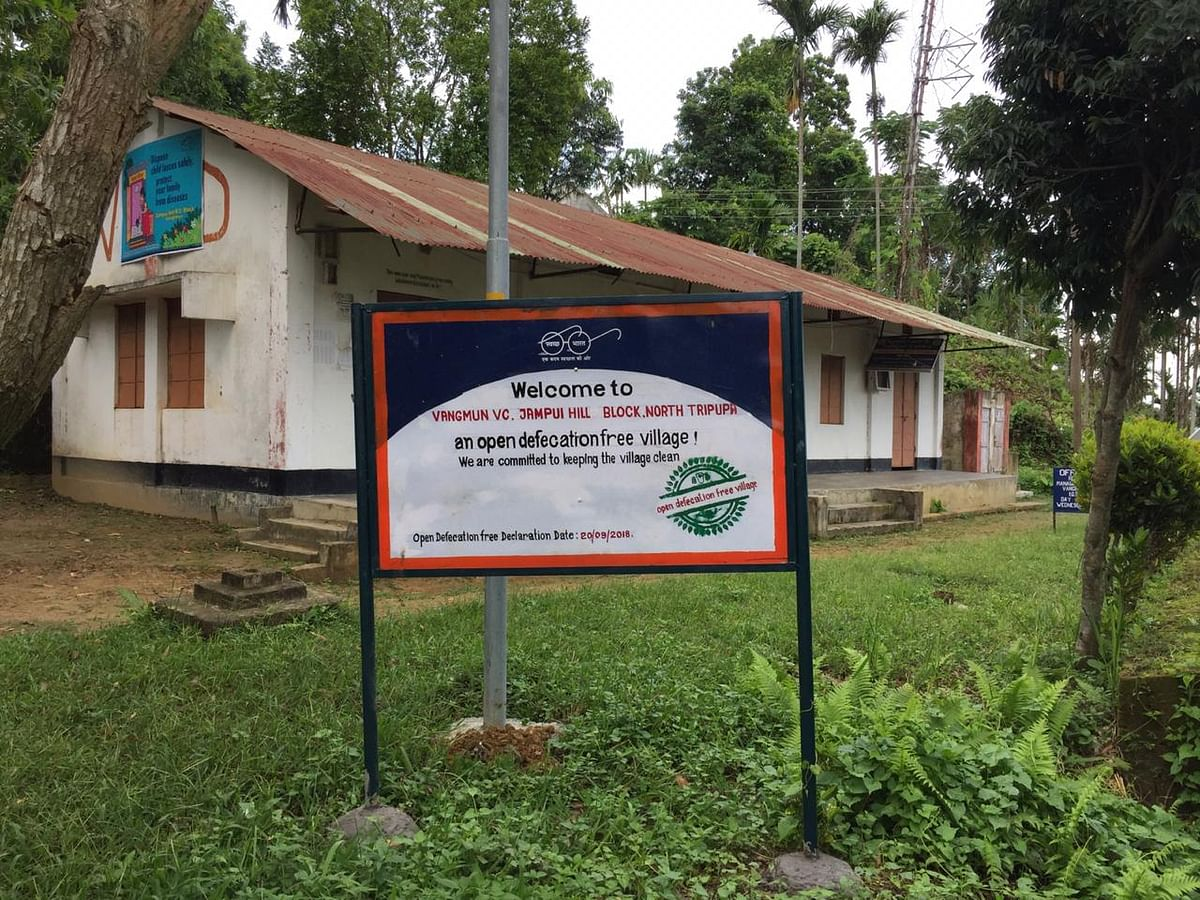 Vanghmun village was recognised as 'open defection-free' in September last year