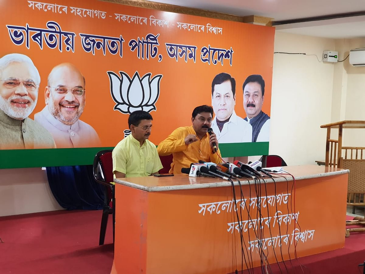 Assam BJP president Ranjit Kumar Dass expressed serious concern over the number of people excluded from final list of the NRC