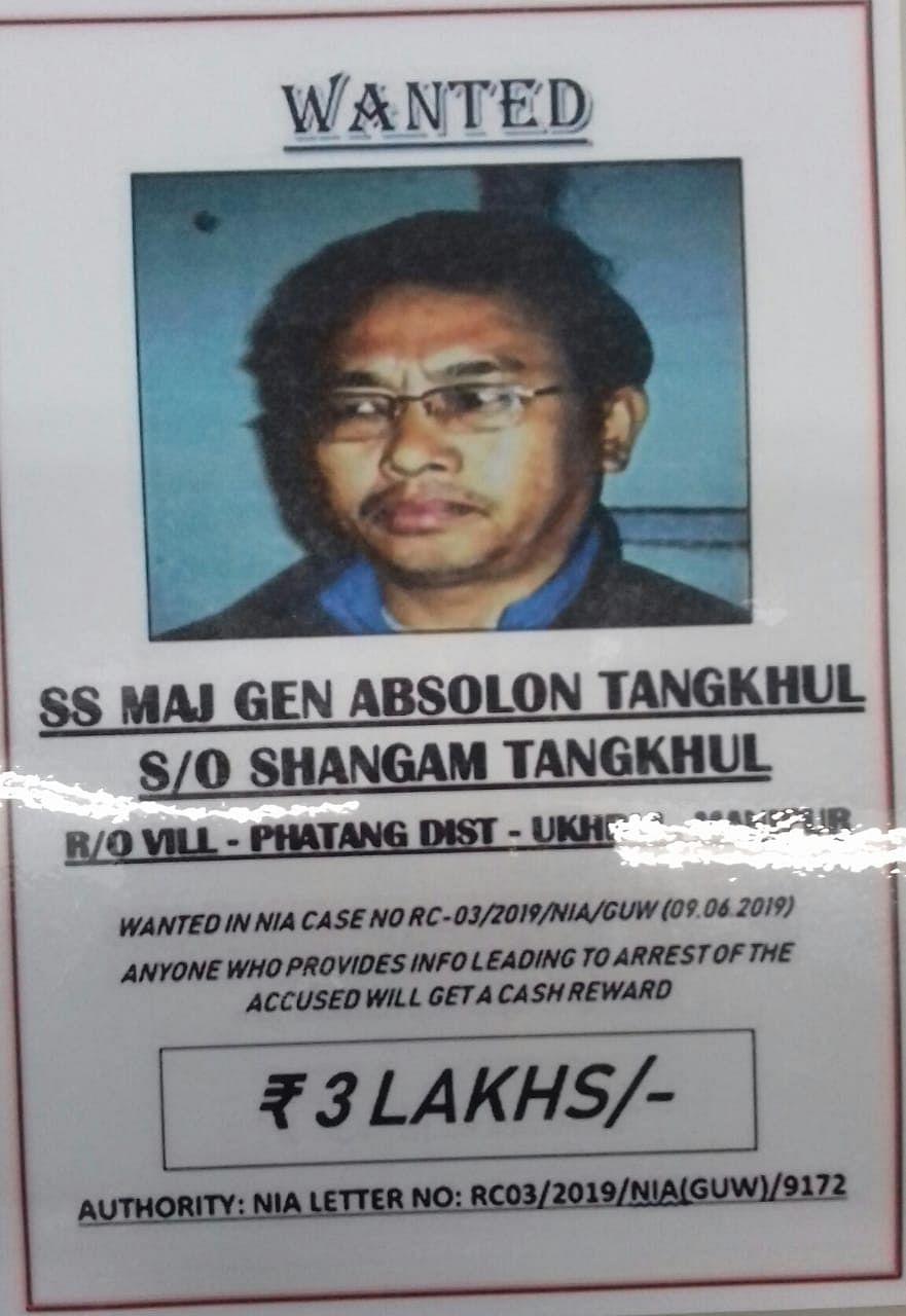 Tirong Aboh case: NIA's 'wanted' posters create stir in Arunachal