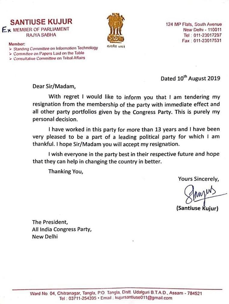 Resignation letter of  Santiuse Kujur sent to Congress president on Saturday