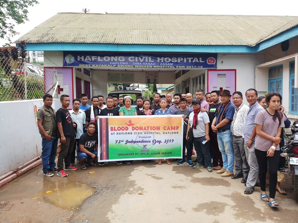 The Hmar People's Convention organised a blood donation camp at Haflong Civil Hospital on account of Independence Day