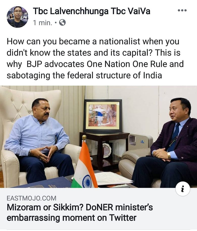 A screenshot of PRISM leader TBC Lalvenchhunga's Facebook post slamming DoNER minister Jitendra Singh for his faux pas