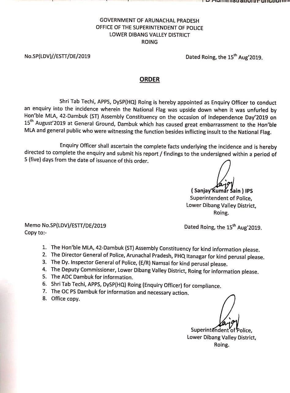 Lower Dibang Valley SP Sanjay Kumar Sain's order regarding the incident