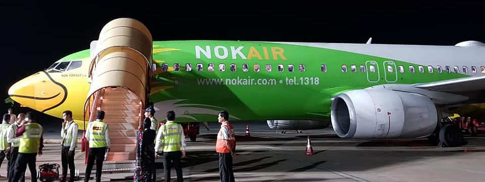 Nok Air is expected to reach Bangkok in less than 3 hours from Guwahati Airport in Assam