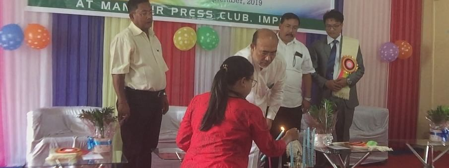 AMWJU members celebrated its 48th foundation day in Imphal on Monday