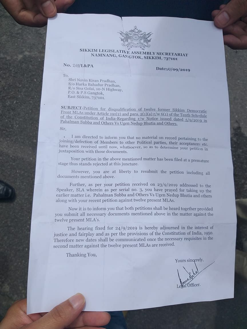 Copy of rejection of the petition by Speaker LB Das