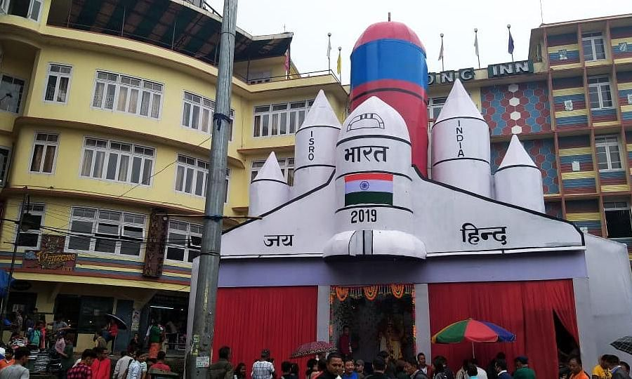 Sikkim: Now, a Chandrayaan-themed pandal to mark Vishwakarma Puja