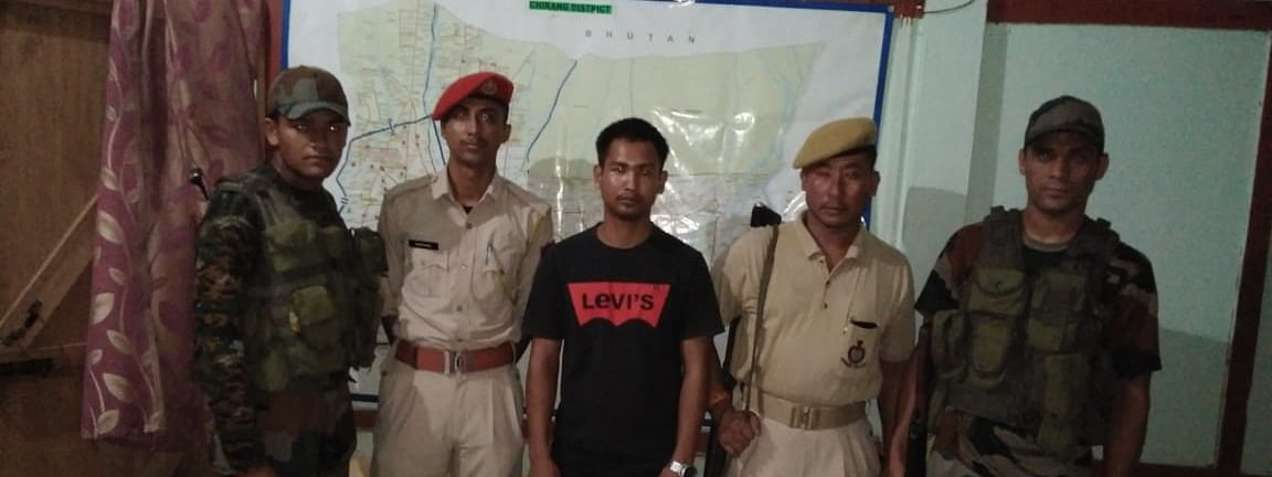 The apprehended NDFB(S) rebel in police custody