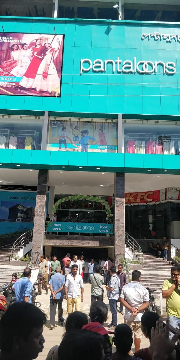 Ranghar Plaza, a shopping complex in Assam's Dibrugarh town, was opened on September 20