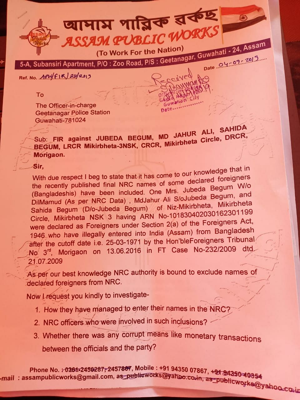 Copy of the FIR (page 1) lodged by Assam Public Works against the three 'foreigners' whose names figured in the final NRC published on August 31