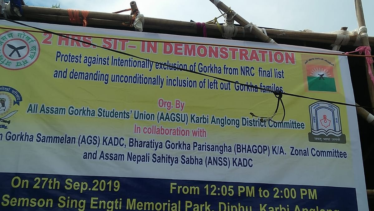 The 2-hour-long sit-in-protest was held under the banner of AAGSU's Karbi Anglong district unit