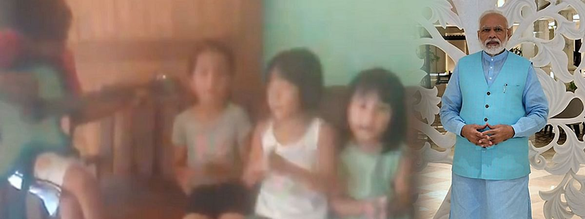 The video features three kids singing the birthday song while the fourth one is seen playing the guitar