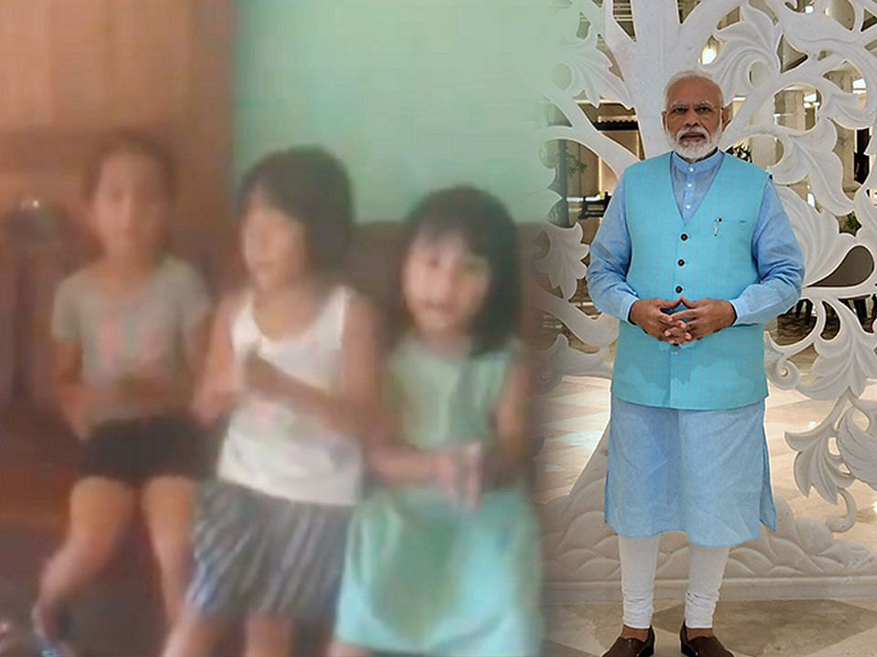 WATCH: Happy birthday, PM Narendra Modiji! With love from Nagaland