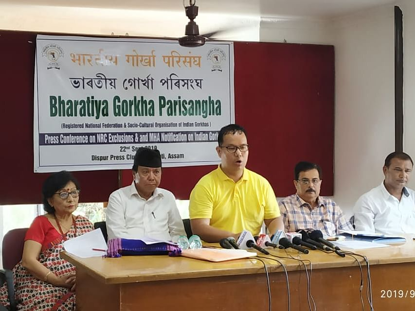 Assam NRC: Gorkhas may file defamation case against 'system'
