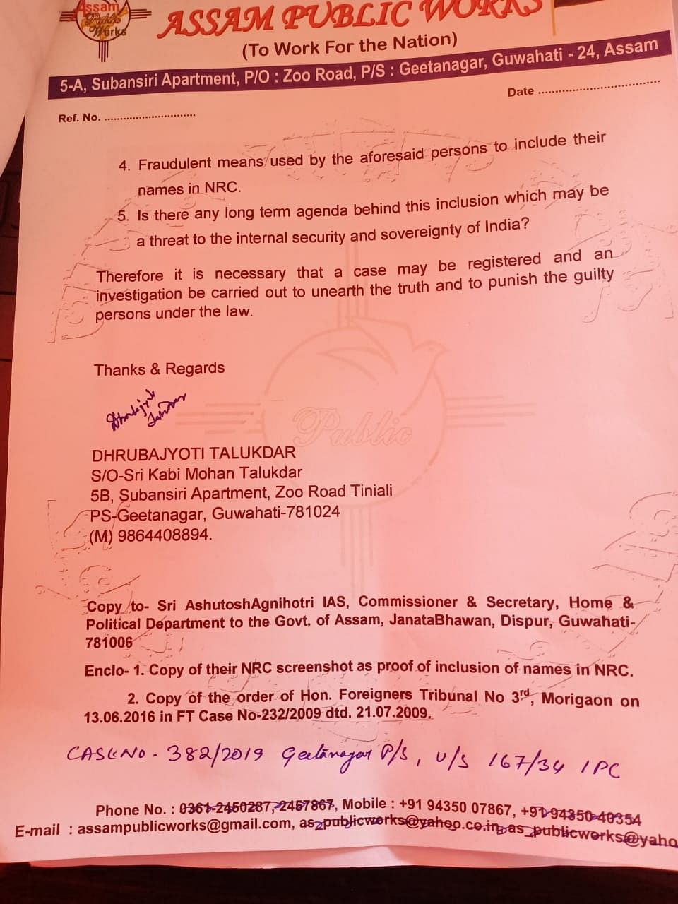 Copy of the FIR (page 2) lodged by Assam Public Works against the three 'foreigners' whose names figured in the final NRC published on August 31
