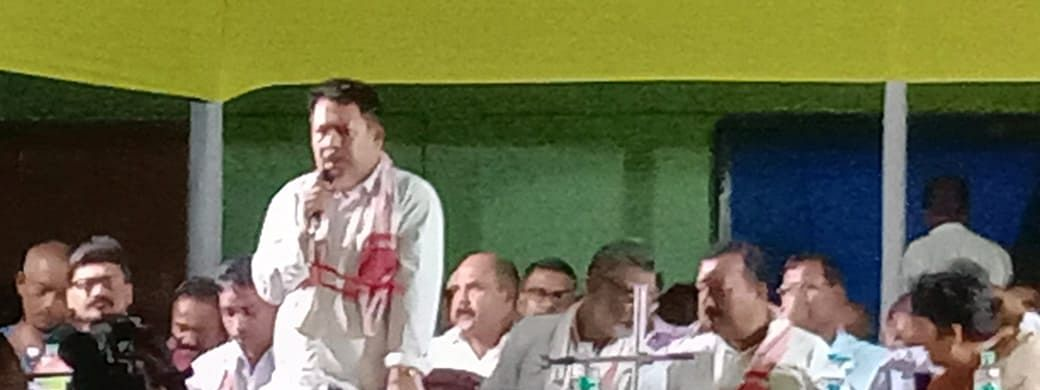 MP Naba Kumar Sarania announces the new party at a political convention in Kokrajhar, Assam