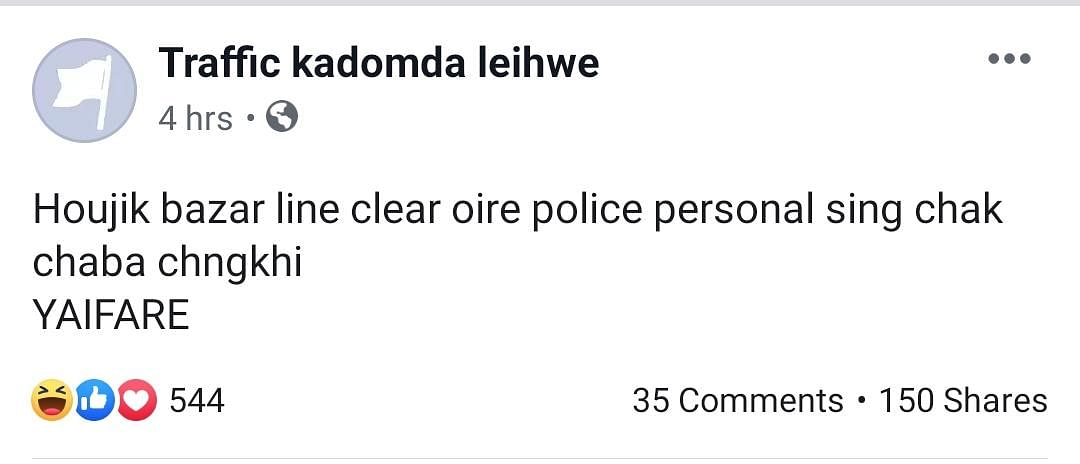 'Now Bazar Line is clear of police personnel. They've gone to have food. Victory!' reads another post on the 'Traffic kadomda leihwe' Facebook page
