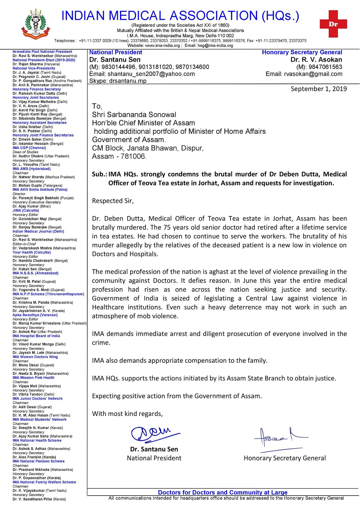 Copy of the letter to chief minister Sarbananda Sonowal