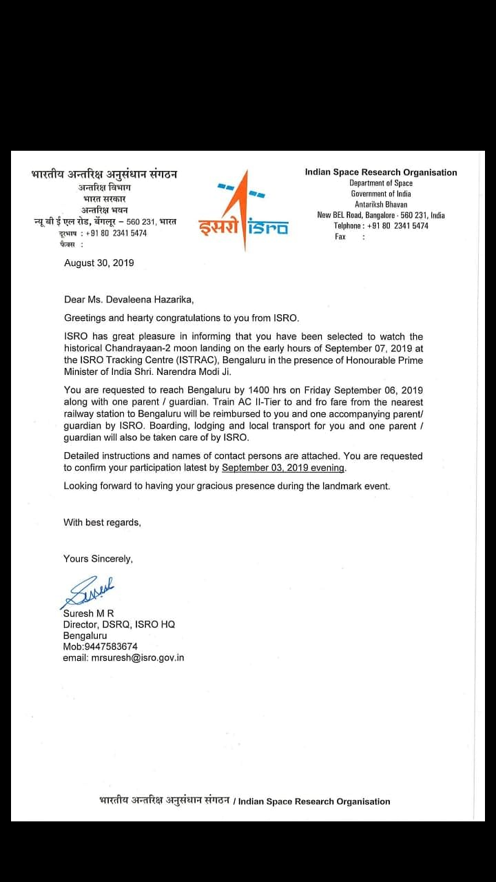 The letter issued by ISRO to Devaleena Hazarika