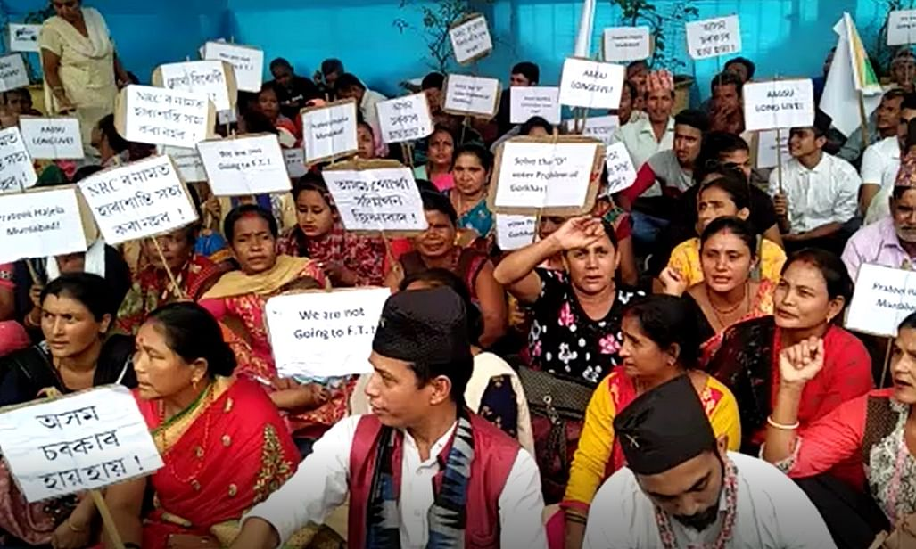 Assam NRC: Gorkha civil bodies demonstrate over NRC exclusion