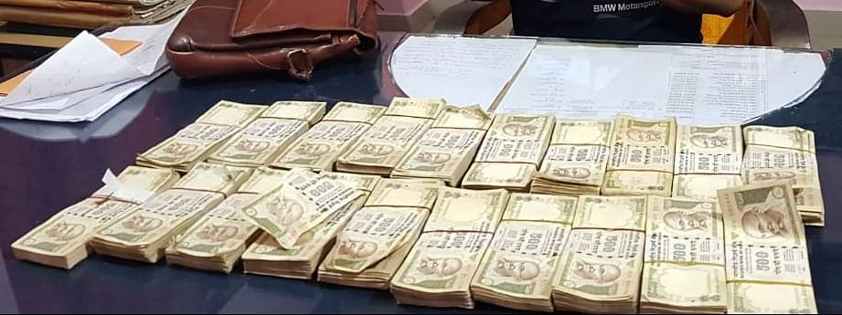 The scrapped banknotes with a face value of Rs 10 lakh seized in Assam's Golaghat district