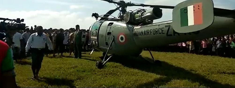 The MI-17 chopper landed at an open ground in Sorabari locality of Assam's Nalbari district