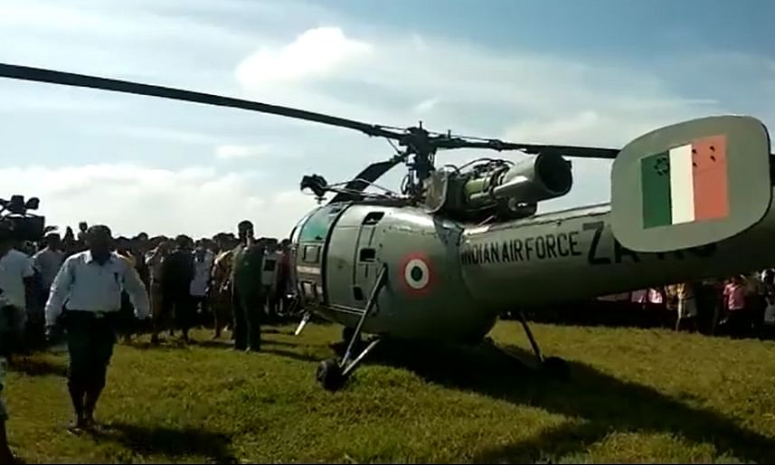 Assam: IAF chopper makes emergency landing in Nalbari, pilots safe