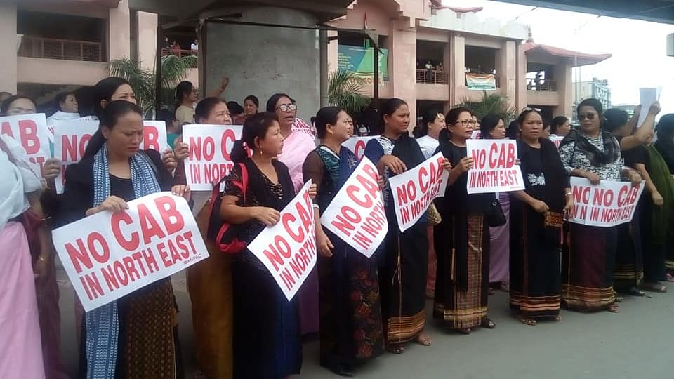 A mass rally held against the Citizenship (Amendment) Bill in Manipur