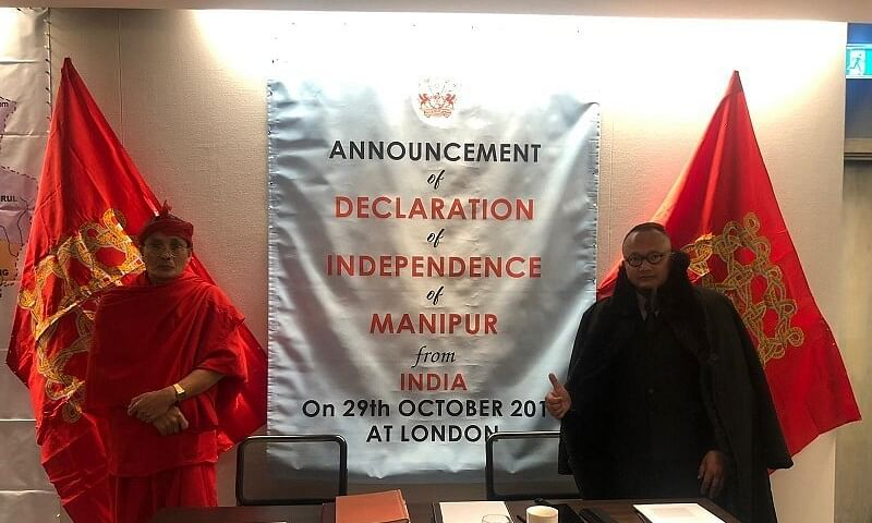 The dissident leaders -- N Samarjit and Yamben Biren -- had announced the formation of a Manipur 'government in exile' in London on Tuesday