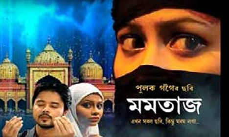 Why there's 'vague' presence of Assamese Muslims in films, theatre