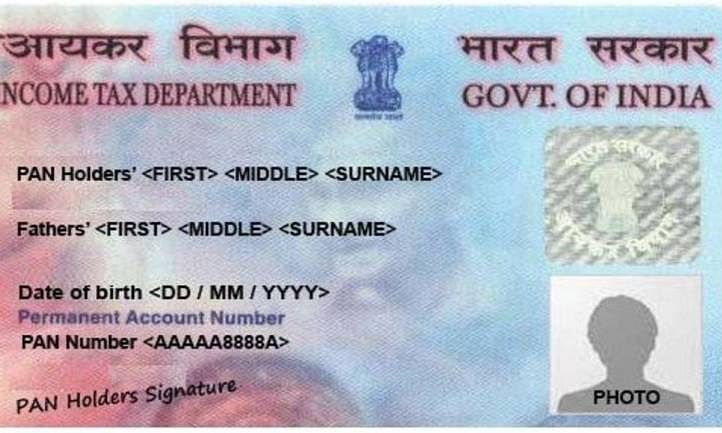 Now, you can get a reprint of your PAN card  for just Rs 50