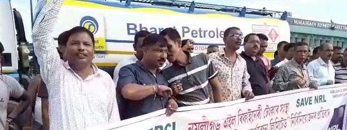 The protesters indulged in sloganeering against PM Modi and Assam chief minister Sarbananda Sonowal