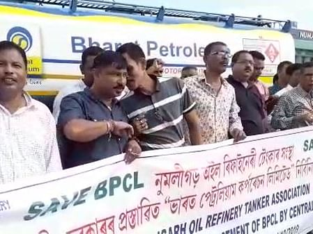 Assam: Protest at NRL over reports of Centre's privatisation plan