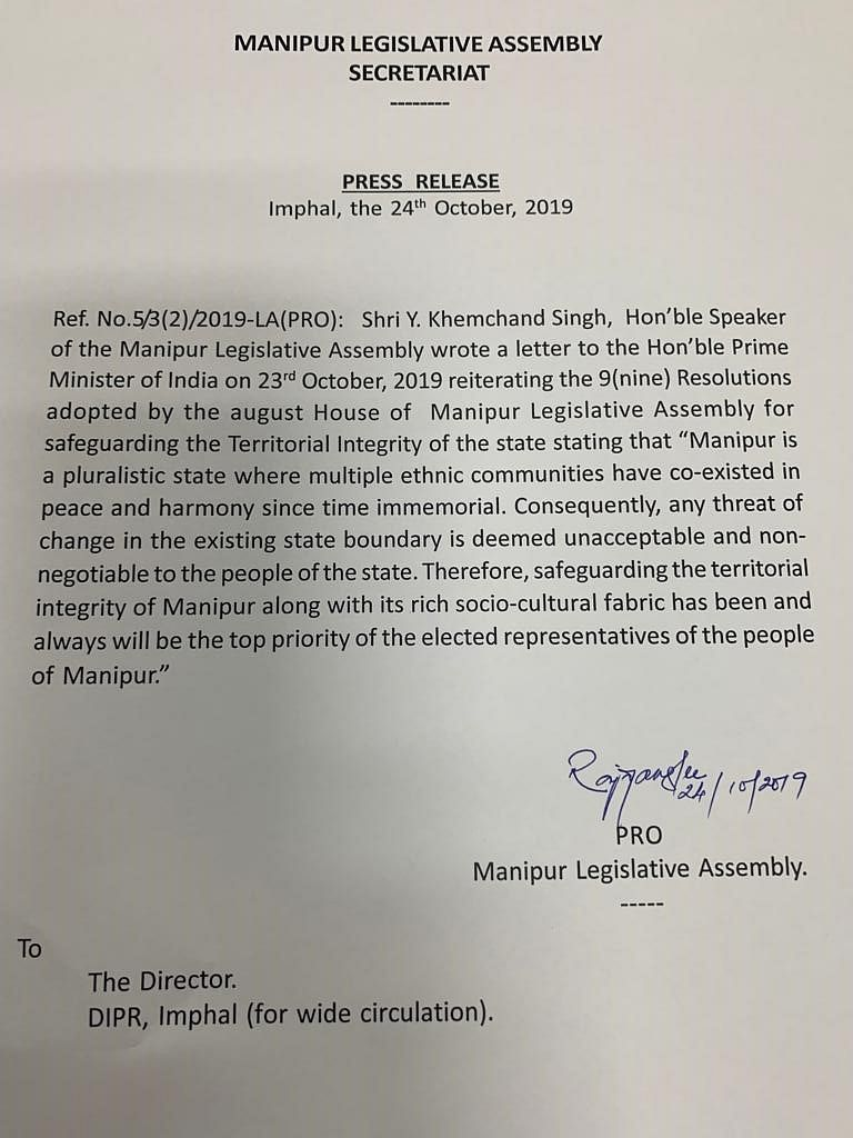 Copy of the press release issued by the PRO of Manipur Legislative Assembly regarding Speaker Y Khjemchand Singh's letter to the PM