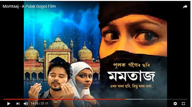 A poster of <i>Momtaaj </i>as seen on Youtube