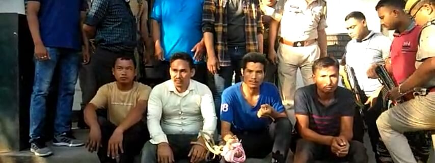 The four arrested NDFB (S) militants