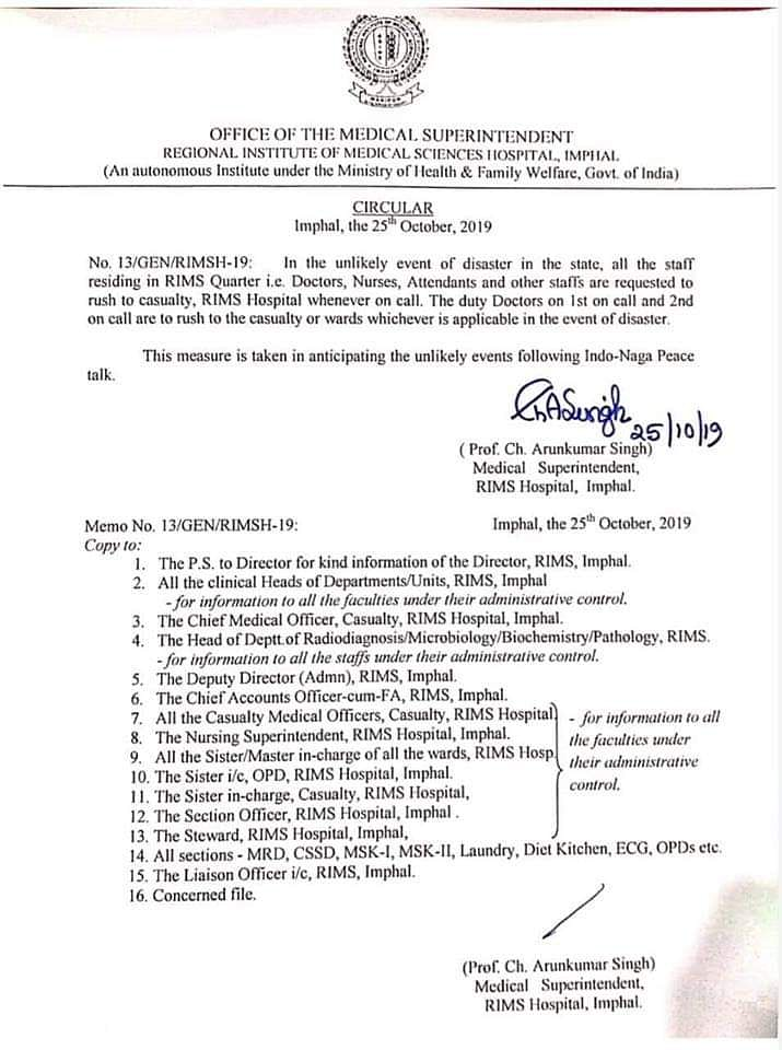 A circular issued by the medical superintendent of RIMS Hospital in Imphal, Manipur