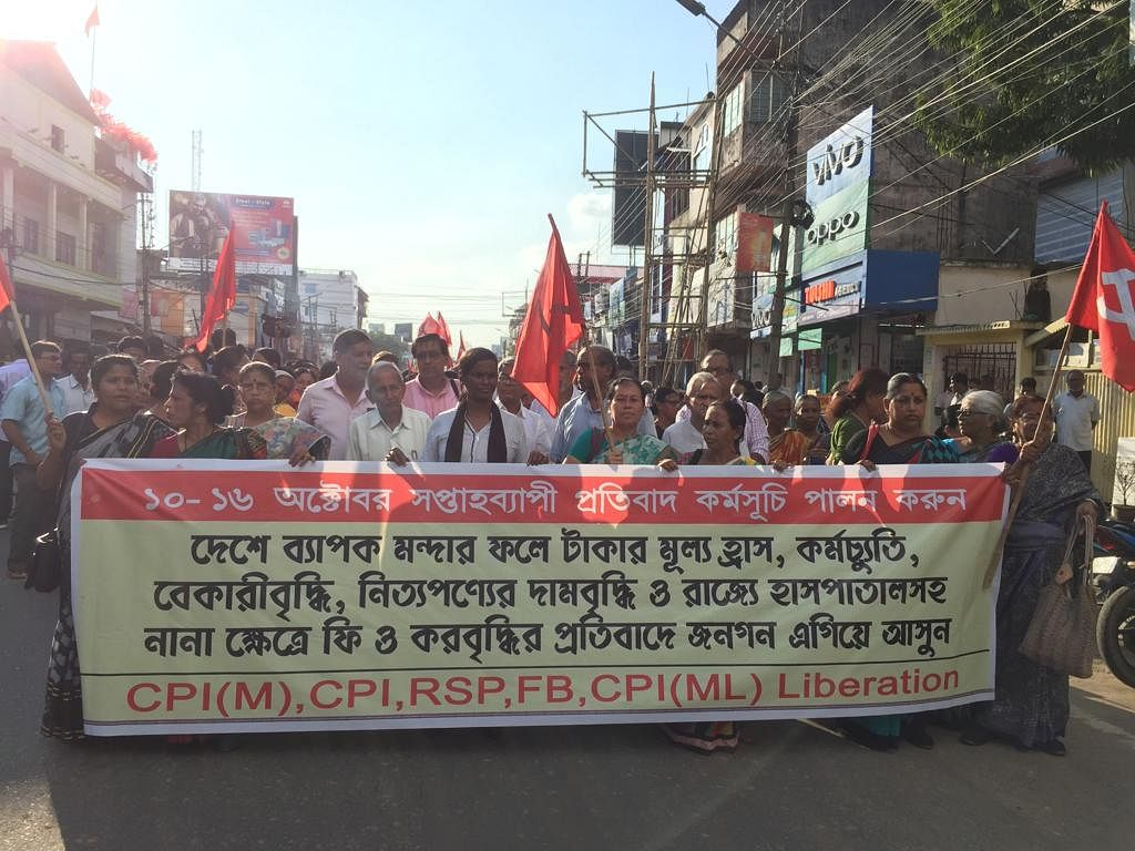 A mass rally against the Citizenship (Amendment) Bill (CAB) 2016 has been called by the INPT on October 24