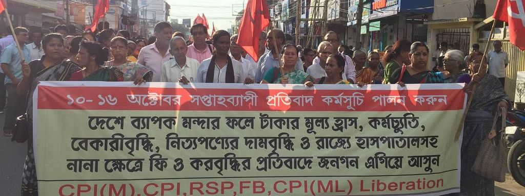 A protest rally, called by the Left Front, in Agartala on Tuesday